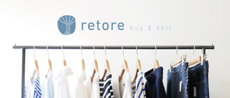 retore buy&sell
